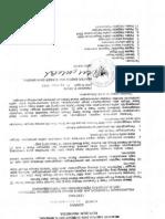 Surat Edaran Menteri ESDM Ttg Pelaksanaan Pengendalian Perkebunan & Pertambangan