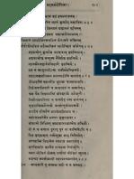 Indrajala Vidya Sangraha - Edited by Ashubodha Vidya Bhushan_Part2