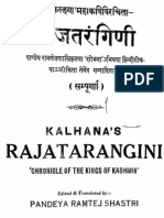 RajaTarangini of Kalhana - Hindi Tr. by R S Pandey, Pandit Pustakalaya, Varanasi_Part1