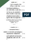 Samrajya Lakshmi Pithika - K Vasudeva Shastri_Part2