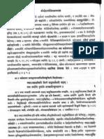 Shrimad Vedanta Deshika Granthamala - Sri Kanch P B Annangaracharyar_Part2