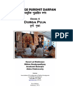 Book 4 Durga Puja Final Presscopy