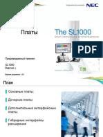 SL1000_05