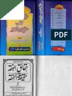 Haqaiq Al Fiqah Bajawab Haqiqat Ul Fiqah by Syed Mushtaq Ali Shah