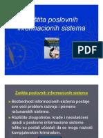 zastitaposlovnihIS.pdf