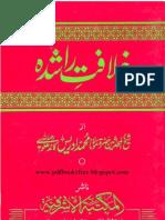 Khilafat e Rashidah by Maulana Muhammad Idrees Kandhelvi