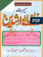 Seerat Khulafa e Rashideen by Maulana Abdul Shakoor Lakhnavi