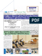The Myawady Daily (26-10-2012)