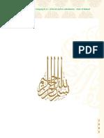 Al Safwa Annual Report