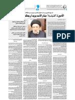 اغتيال الحسن سيزيد من مشكلات لبنان والنظام السوري يريد أن يحكم أرضا بلا شعب