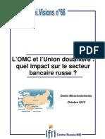 L'OMC et l'Union douanière