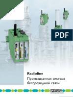 Radioline Промышленная система беспроводной связи