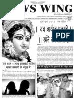 newswing17_19-25oct12