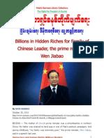 Myanmar Military Dictators and Chinese Leader 03