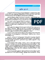 Std10-Tamil-1 pdf