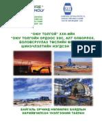 Detailed EIA Oyu Tolgoi Mining Processing 2012 MN