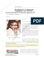 Series 50 -RSS -Believers in Satpanth Dasavatar Are Muslims