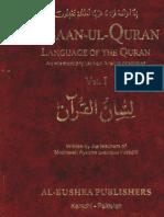 Lisaan Ul Quran Vol 1