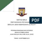 Kertas Kerja Pertandingan Petanque Tahun 2012 Menengah