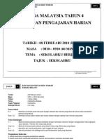 78708802-Contoh-RPH-BM