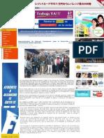 Representatntes de Agencia Canadiense Para El Desarrollo Internacional Visitan Quiruvilca