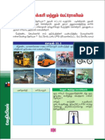 Std08-Science-TM-6.pdf