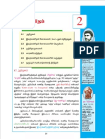 Std08-Maths-TM-2.pdf