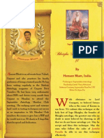 Bhrighu Saral Paddathi-27