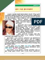 Std10-Tamil-2.pdf