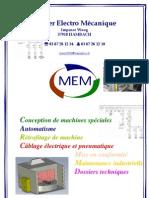 book_mem