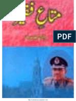 Mata e Faqeer by Sardar Muhammad Chaudry