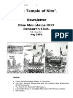 The Temple of Nim Newsletter - May 2005