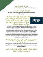 Doa Arafah 2 1433h / 2012m