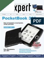 IT Expert №6 (июнь 2010)
