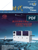 《平显时代》2011年04月第79期.pdf