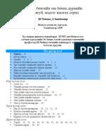 Durem-Book1-1.pdf