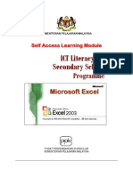 MS- Excel