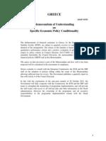 ΜΝΗΜΟΝΙΟ ΙΙΙ = Memorandum of UnderstandingonSpecific Economic Policy Conditionality