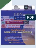 Comp Awareness eBook