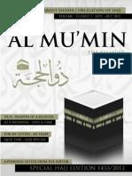 Al-Mu'min Magazine [Volume 13 Issue 5]