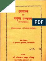 Guru Tatvam Evam Paduka Panchakam - Hindi Comm. by Krishnanada Budhauliya