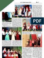 Glos znad Pregoly_11_2012, VI Forum Polonijne, str 7