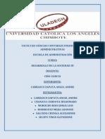 Administracion Informe Final Carrasco Zapata Dsiii 2012 01