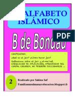 """Cuadernillo """"MI ALFABETO ISLÁMICO"""" B DE BONDAD"""