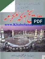 Tareekh e Makka Mukarrama - Urdu