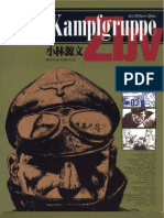 WWII Kampfgruppe Zbv