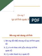 CVII-dasua
