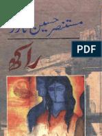 Raakh by Mustansar Hussain Tarar.pdf