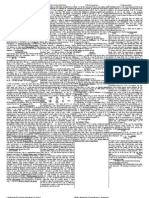 Държавен изпит за Английска филология
