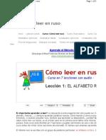 Curso Como Leer en Ruso 01.Php